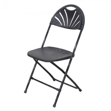 Black Folding Fan Back Chair
