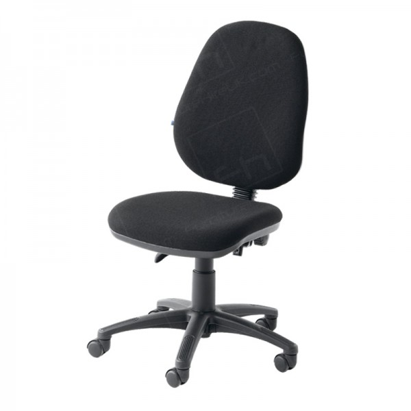 Black Operator Chair without Arms