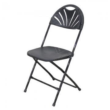 Black Folding Fan Back Chair